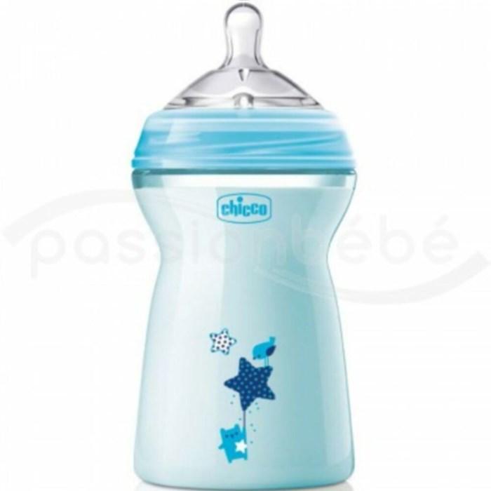 Bottle feeding 330 ml